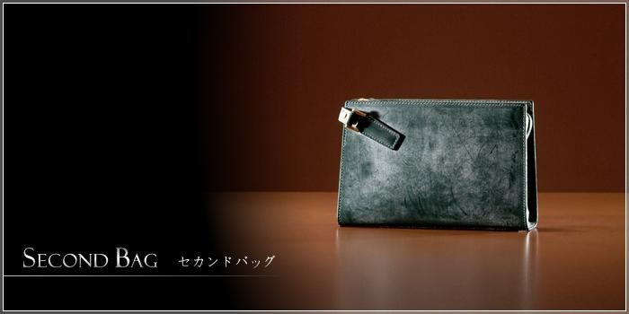 再販売開始 7月26日(金)21:00